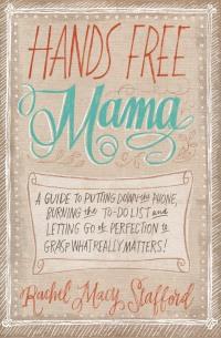 hands-free-mama